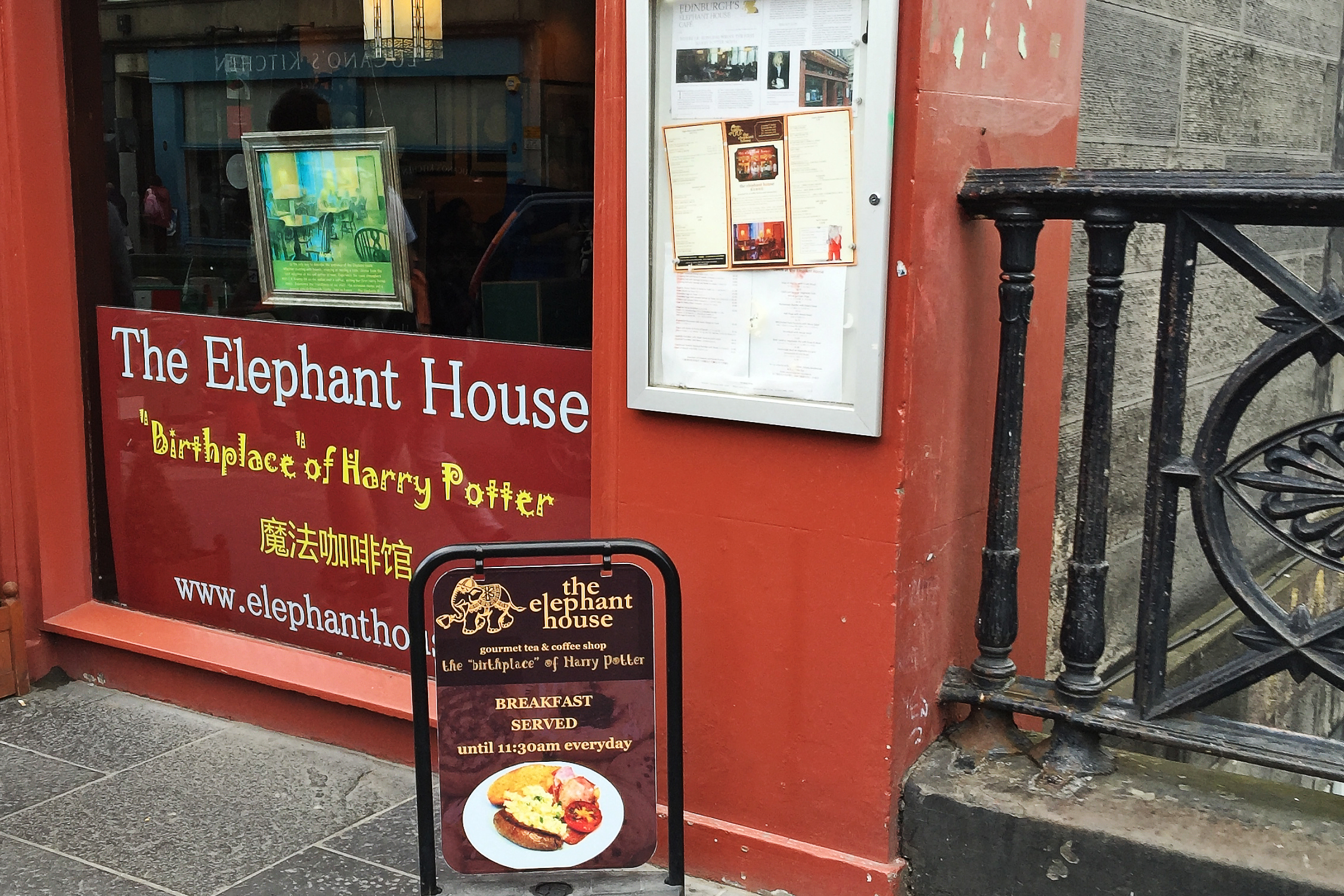 Harry Potter Birthplace- Elephant House